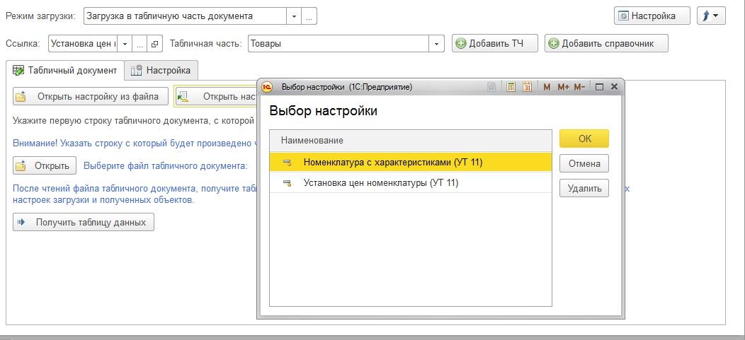 http://infostart.ru/upload/iblock/4f4/%D0%9F%D1%80%D0%B5%D0%B4%D0%BE%D0%BF%D1%80%D0%B5%D0%B4%D0%B5%D0%BB%D0%B5%D0%BD%D0%BD%D1%8B%D0%B5.jpg