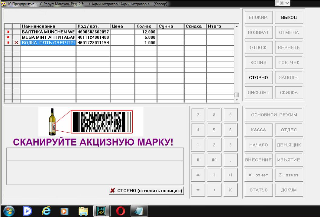 http://infostart.ru/upload/iblock/503/5032be8191330057abf048b5e945e253.JPG