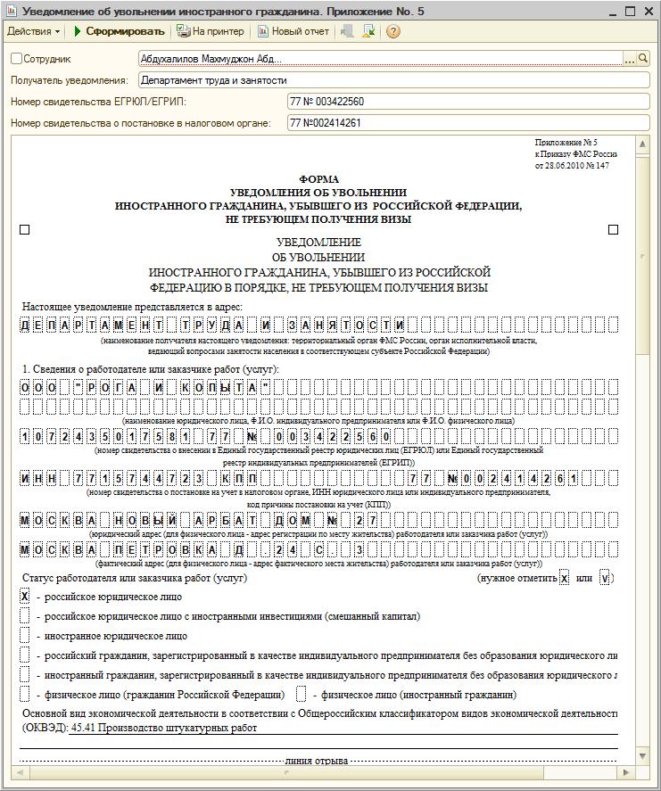 Декларация ндс 2012 бланк скачать