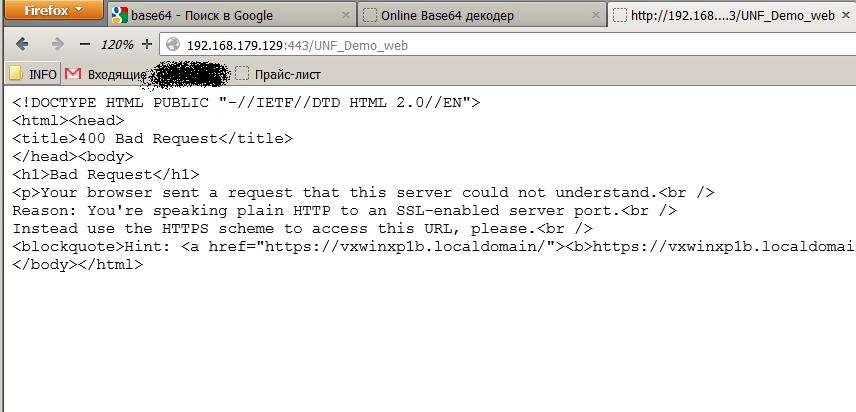 Обращение на порт 443 по http не пройдет!