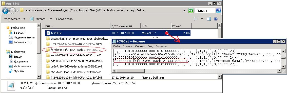 Переход на серверного варианта 1с как исправить номер гтд в книге покупок в 1с