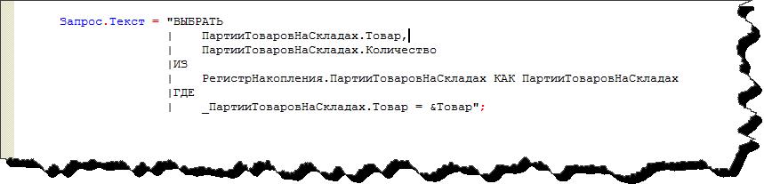 втоматическая вставка символа | и выравнивание текста при редактировании строковых констант