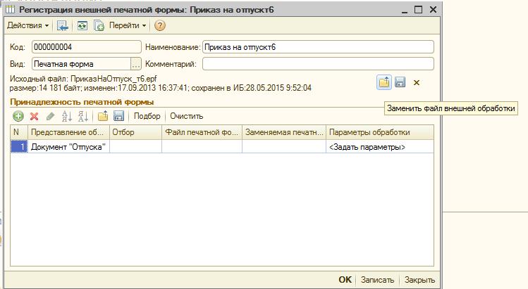 http://infostart.ru/upload/iblock/575/7.png