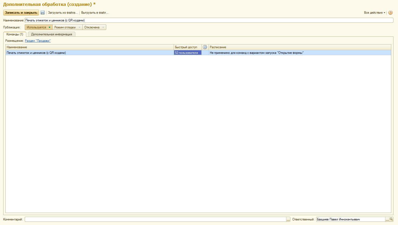Несмотря на всю элементарность вопроса для программистов http://subsystemsru/forum/?page_name=readfid=4tid=117