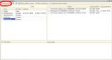 Обработка «Управление внешними файлами»