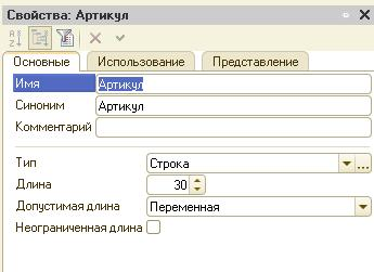 //infostart.ru/upload/iblock/59a/8.jpg