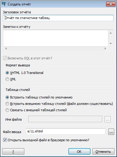 Postgresql 1с настройки windows обновление 1с нетиповым конфигуратором