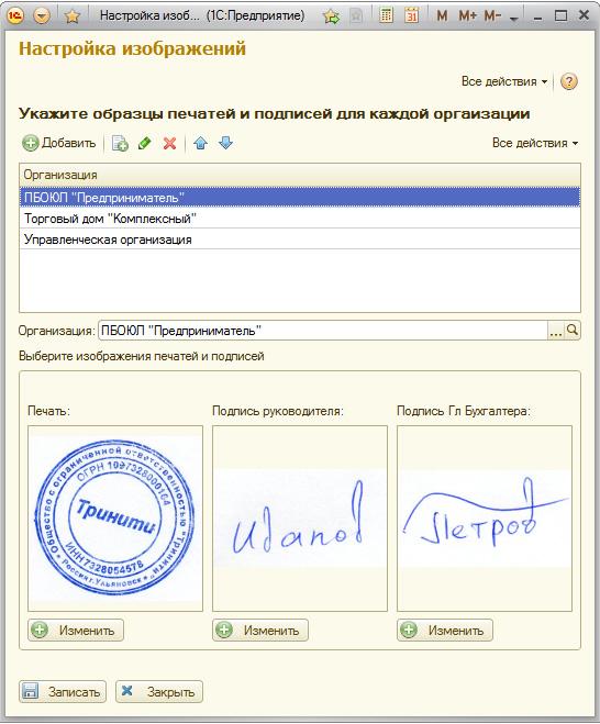 Об электронной подписи для начинающих