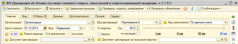 Удобный пользовательский интерфейс