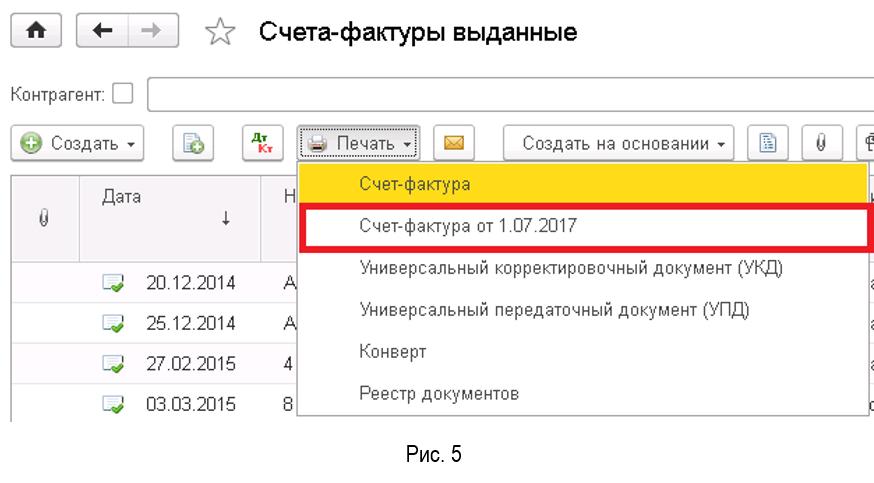 1с бухгалтерия 2017 скачать торрент