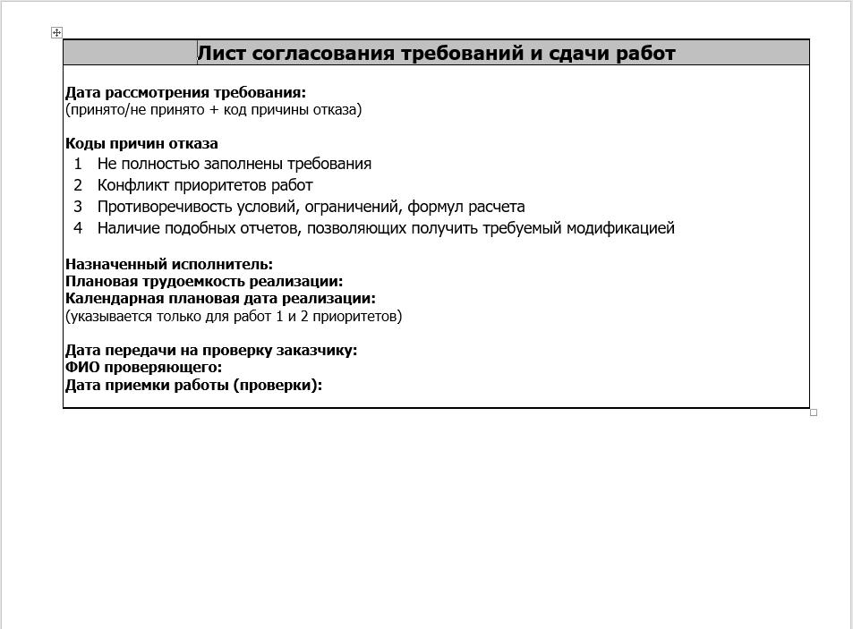 Пример решения задач на специалиста по 1с таблица для решения задач в 3 классе
