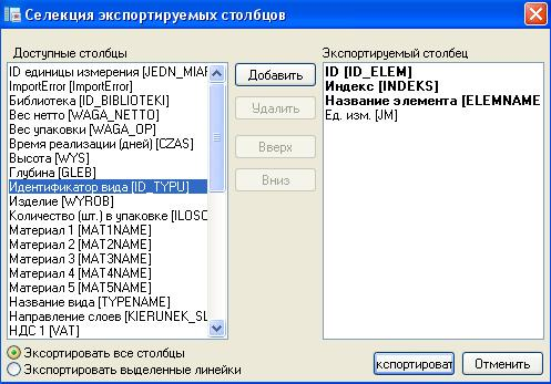 //infostart.ru/upload/iblock/618/2.png