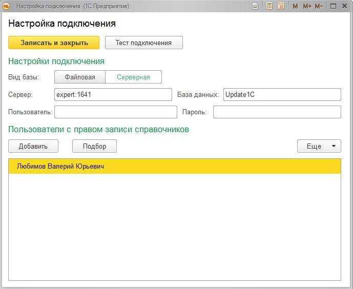 http://infostart.ru/upload/iblock/62a/01.jpeg