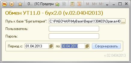 Оракал программа для бухгалтерии регистрация ооо типов