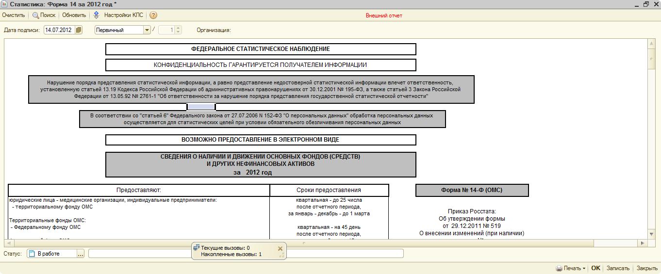 Программа для открытия oms файлов скачать