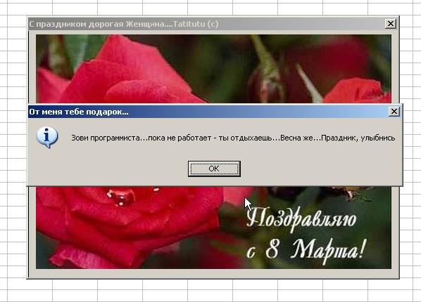 1с программист поздравления продажа полного комплекта программного продукта 1с