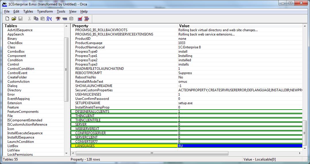Установка 1с через политики 1с 8.2 apache настройка внешнего вебдоступа