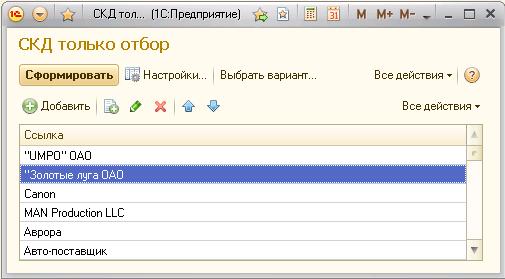 компоновки данных)