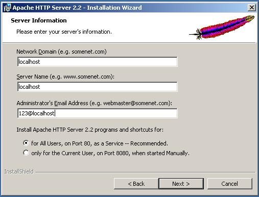 Вводим информацию о сервере (любую)
