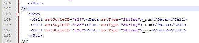 Шаблон строки данных
