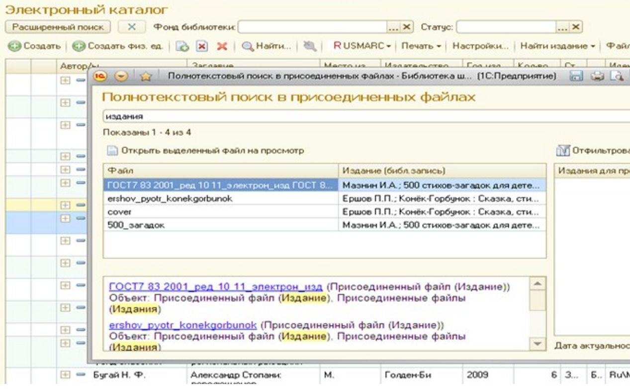 Библиотека технологии сервиса 1с работа за границей для программиста 1с