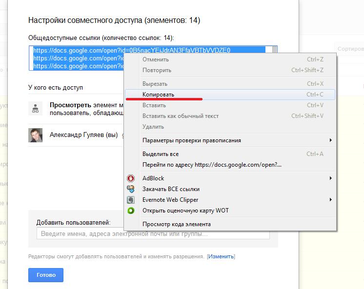 Размещение видео из Google Docs (Google Drive) на Инфостарте