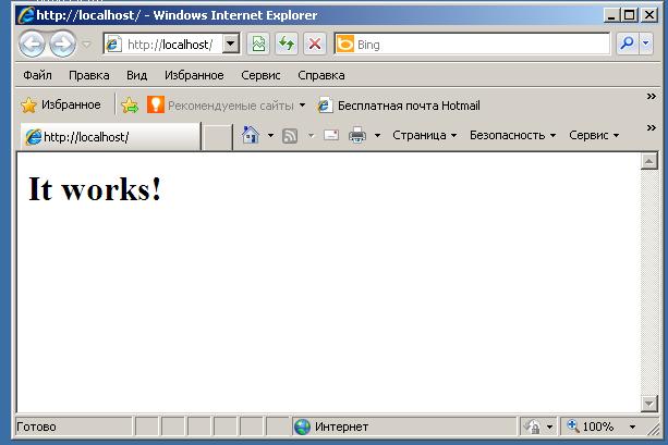 Апач работает на 80 порту, http