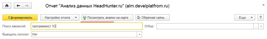 Переход к веб-приложению