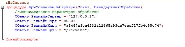 пример кода 1