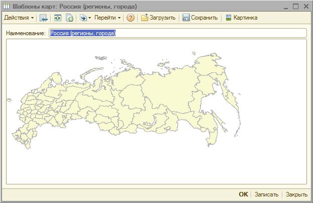 Географической схемы