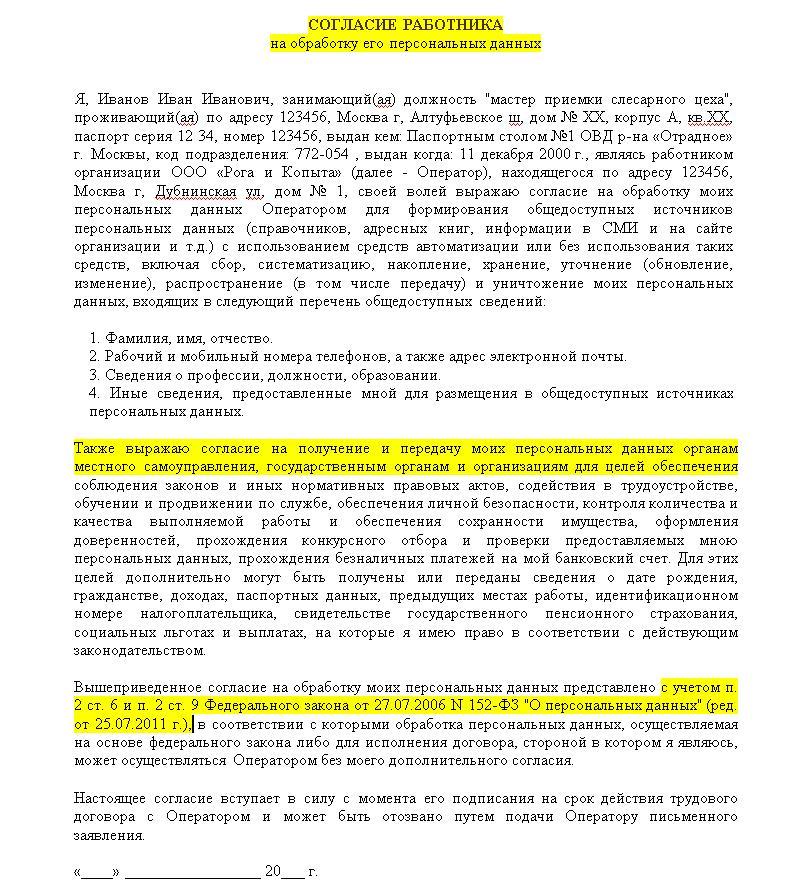 Госпрограмма по переселению соотечественниковв нижегородской области 2020г для украины