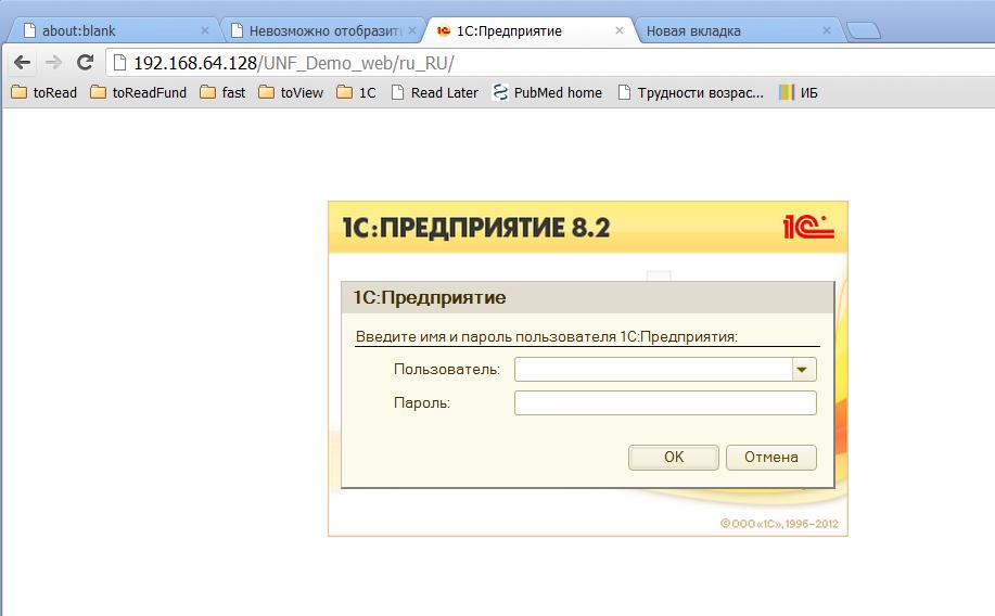 Доступ к базе, используется http