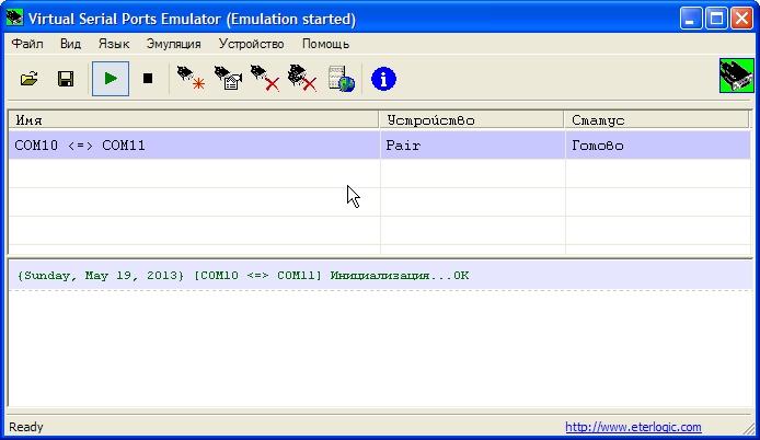 Окно VSPE - эмуляция