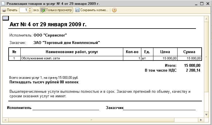 reshebnik-po-angliyskomu-yaziku-7-klass-mariya-verbitskaya-forward