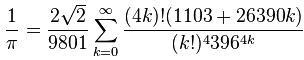Формула Рамануджана
