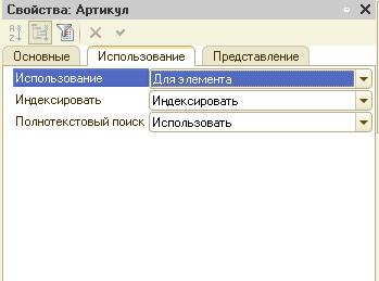 //infostart.ru/upload/iblock/79a/9.png