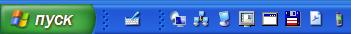 тема Windows XP