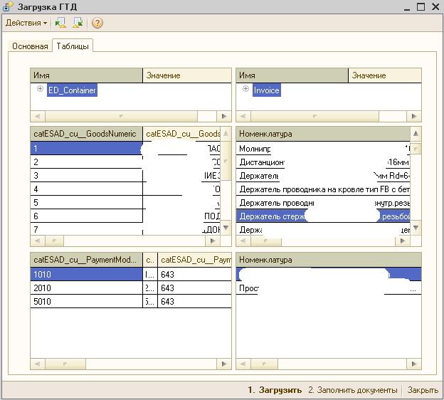 Скачать программу альта софт