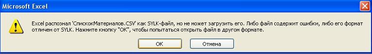 //infostart.ru/upload/iblock/7f9/4.png