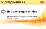 Настройка веб-сервера в домашних условиях. Часть 1 (WinXP + IIS + 1C82)
