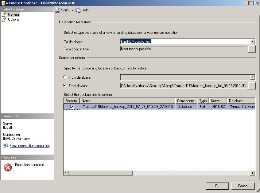 Установка 1с 8.2 на sql server express 2005 обновление конфигурации 1с бюджет скачать
