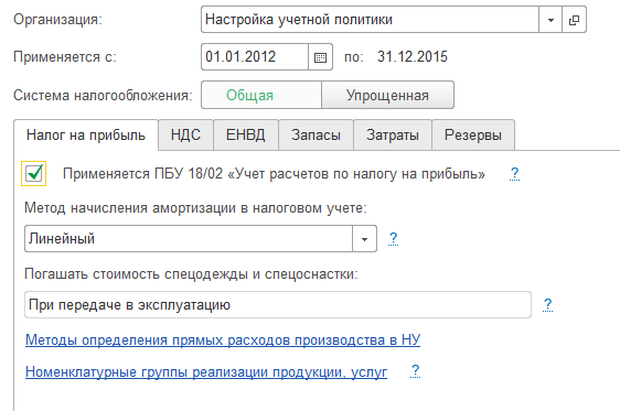 Где директ-хостинг в 1с 8 vpn сервер форум