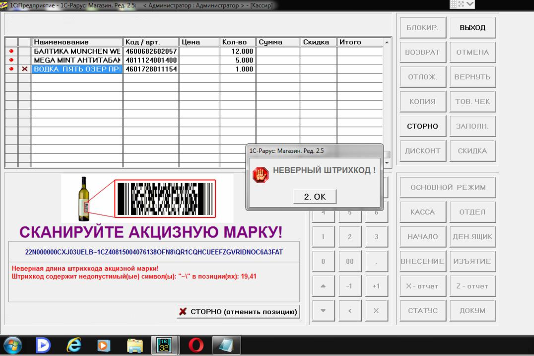 http://infostart.ru/upload/iblock/89b/89be65c58c0dfb5db8a578e252d6762a.JPG