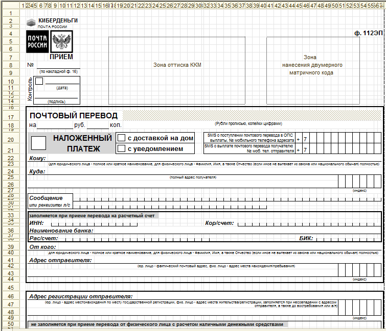 Отчеты и обработки для 1с 8.