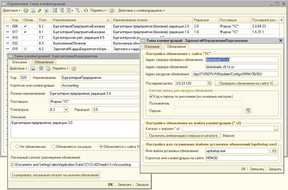 Переход на следующий месяц в 1с 7.7 программа виснет 1с бухгалтерия услуги программиста