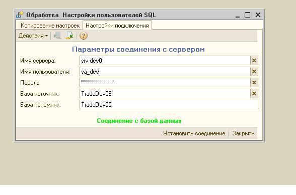 windows 2008 r2 iis настройка 1с