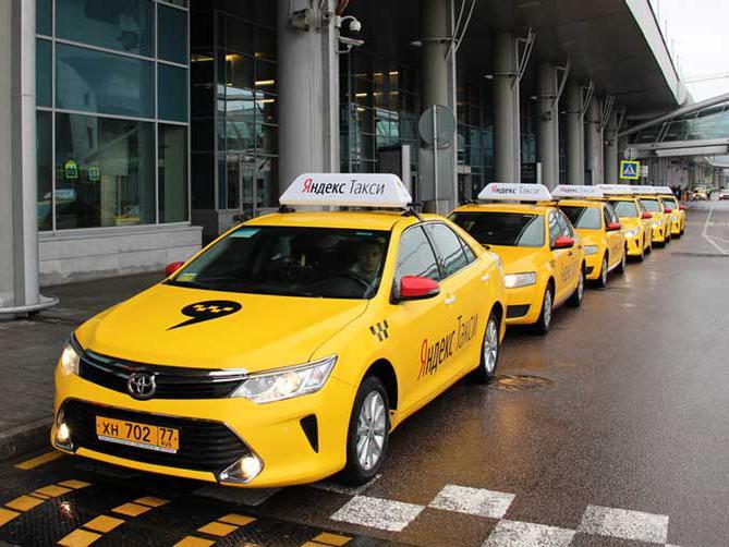 некоммерческие организации такси
