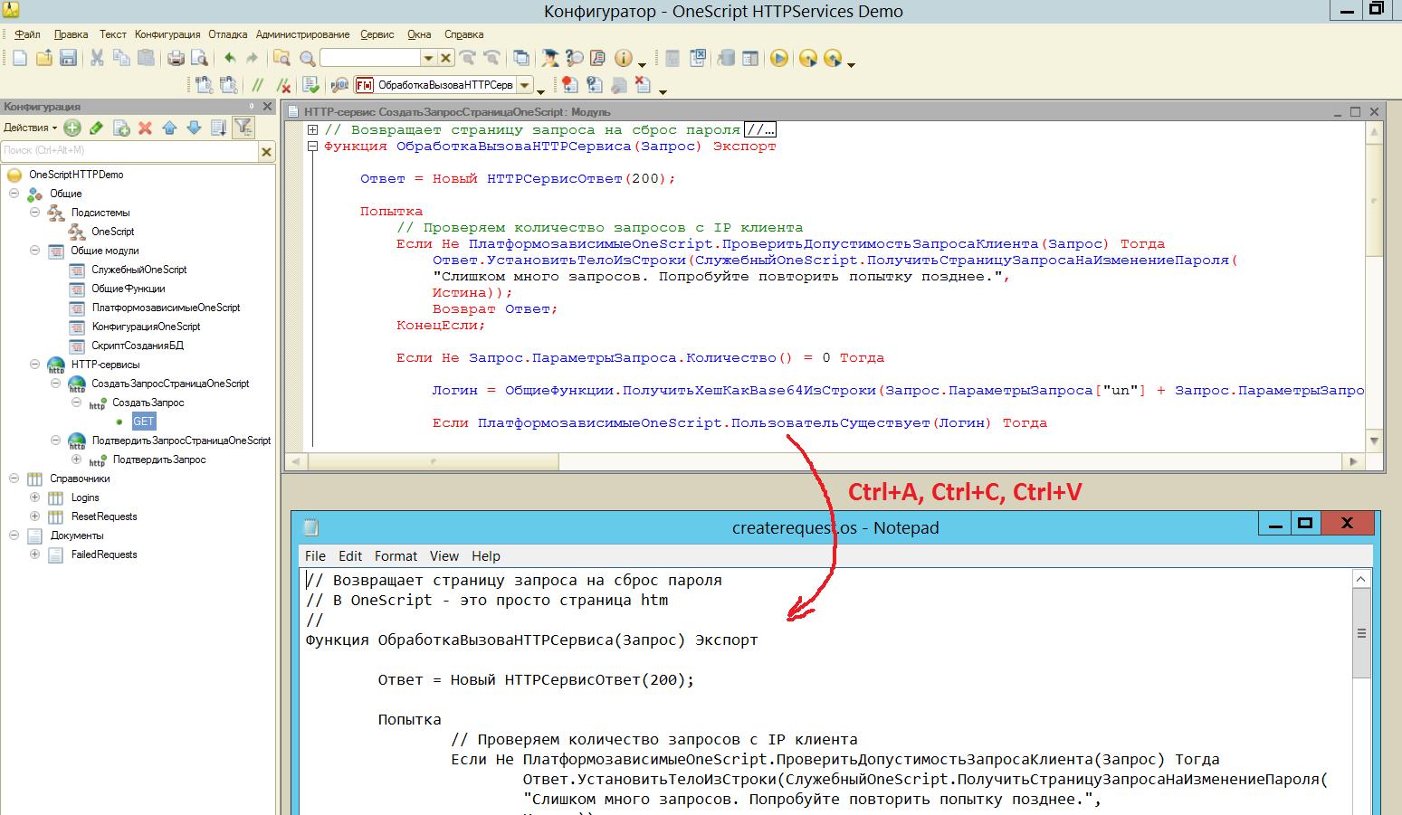 1с http сервис доступ пароль программисты 1с в витебске