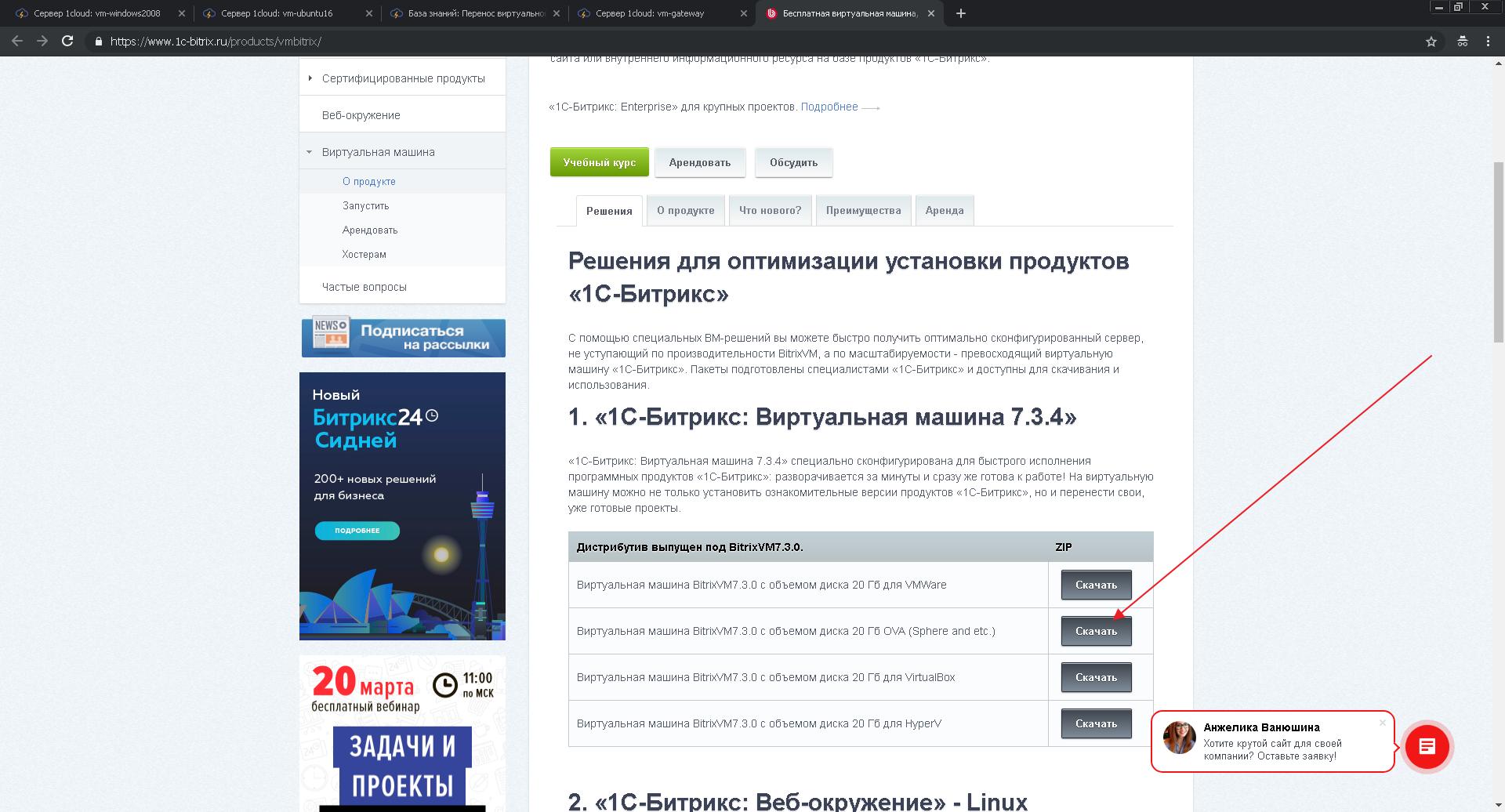 регистрация домена org цена