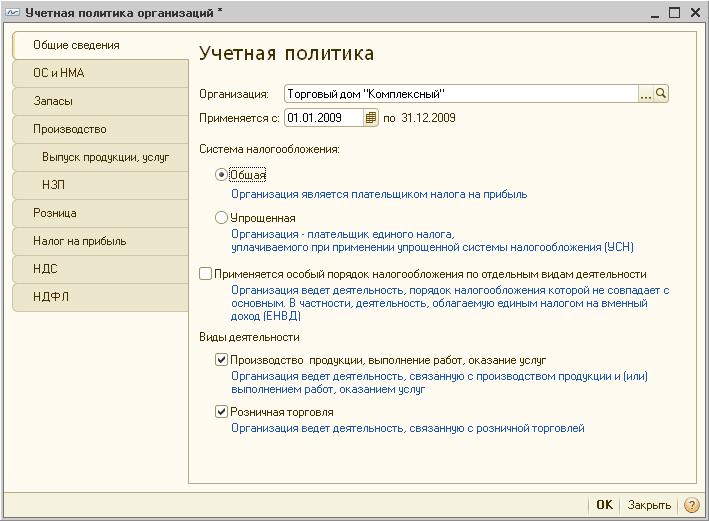 Настройка 1с 8 для услуг веб сервисы 1с json